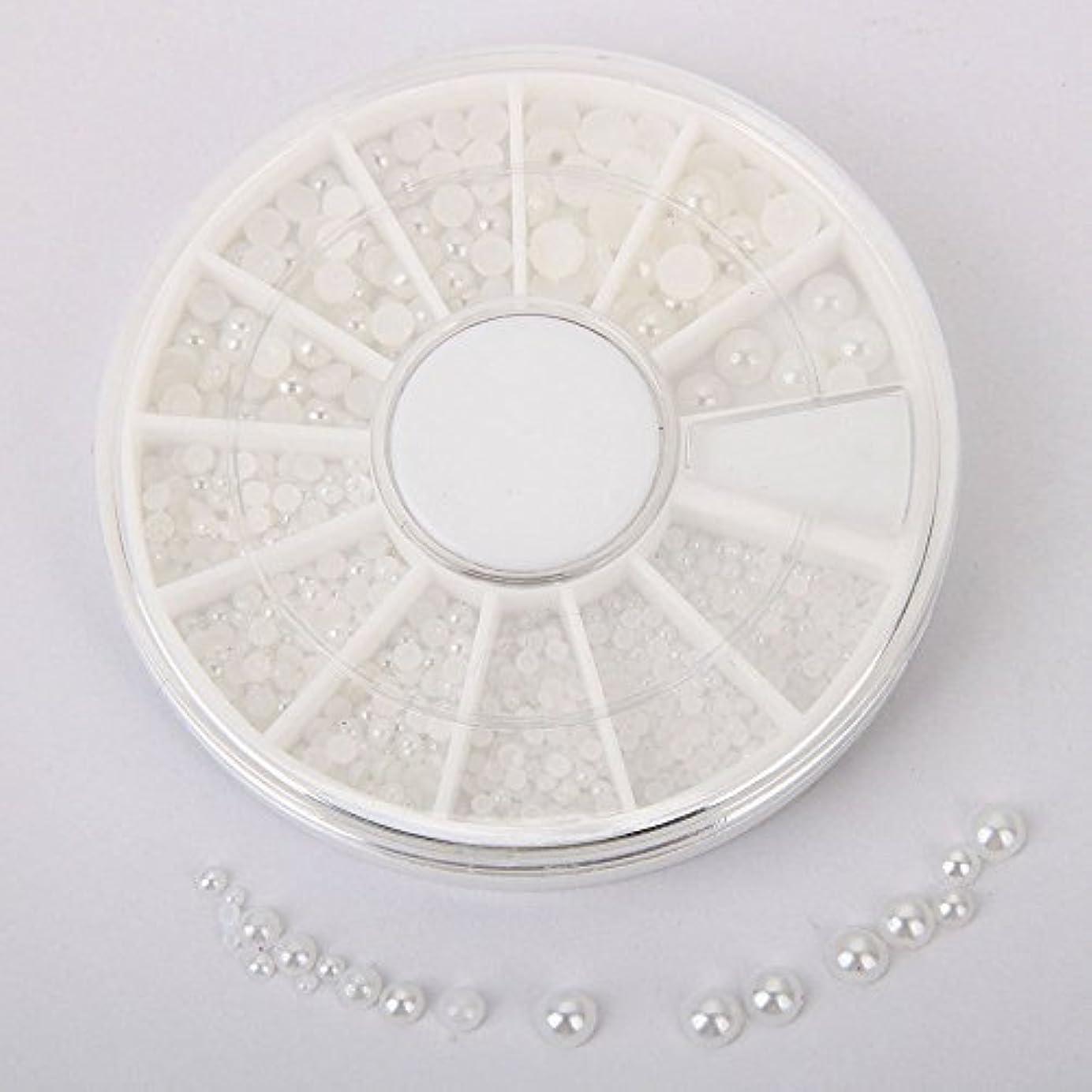 ゲージ鎮痛剤学習者シンディー ネイルアートパーツ 半円パール(ホワイト) マニキュアデコ用パール 1.5mm,2mm,3mm,4mm ラウンドケース入 3Dデコレーション(01)