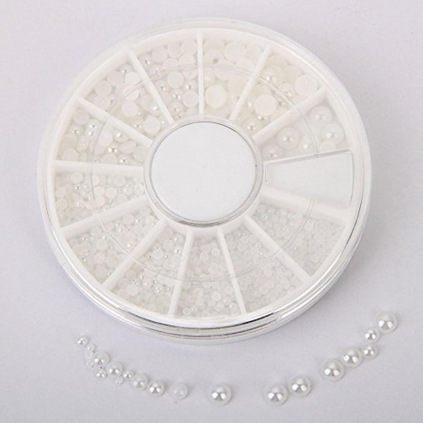 哲学者企業ロバシンディー ネイルアートパーツ 半円パール(ホワイト) マニキュアデコ用パール 1.5mm,2mm,3mm,4mm ラウンドケース入 3Dデコレーション(01)