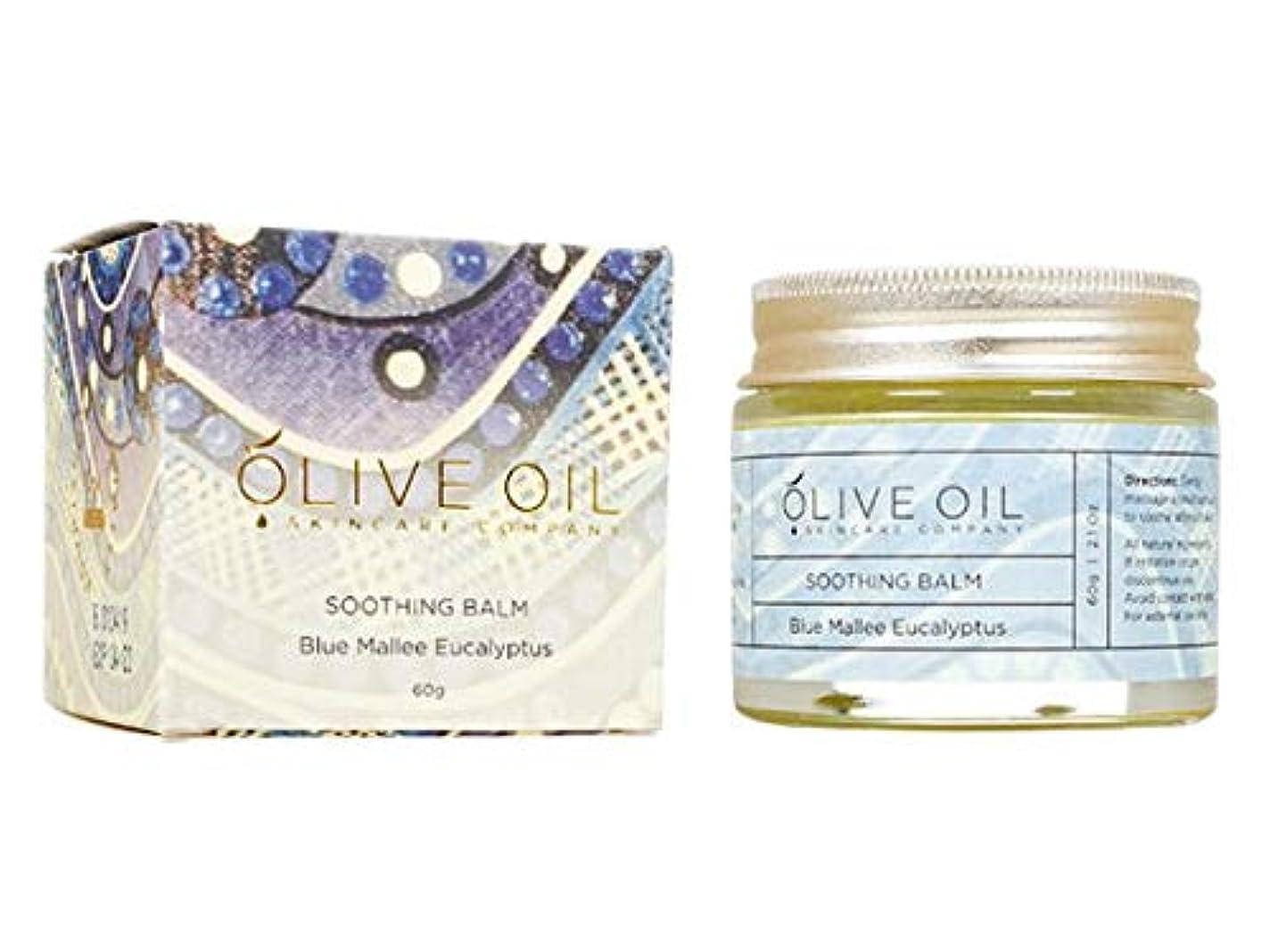 グロー窒息させる整然としたOliveOil スージングバーム?ブルーマリーユーカリ 60g (OliveOil) Soothing Balm (Blue Mallee Eucalyptus) Made in Australia