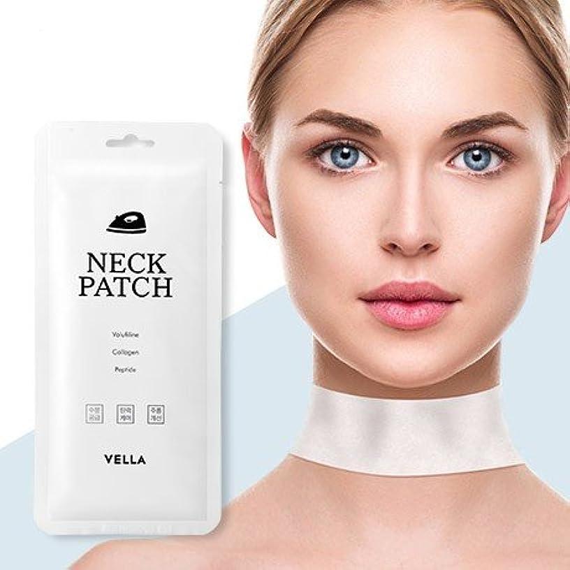 ビット否定する読書Vella Neck Patch 5Pcs/Neck Wrinkle Care/Korea Cosmetics