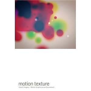 motion texture (モーションテクスチャー) [DVD]