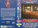 フレディ・マーキュリー追悼コンサート(1 [VHS]
