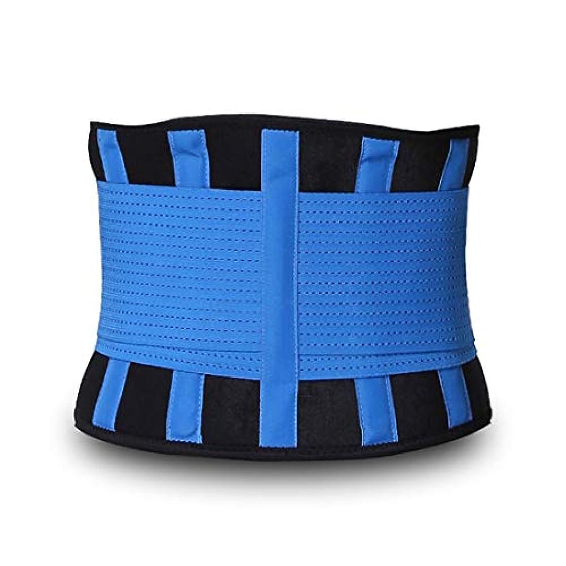 Danankan 新しいスタイルウエストベルト スポーツ腹部ウエストベルト ネオプレンウエストベルト 保護腰サポートベルト (色 : 青, サイズ : M)