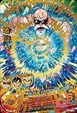 ドラゴンボールヒーローズJM02弾/HJ2-12亀仙人 UR