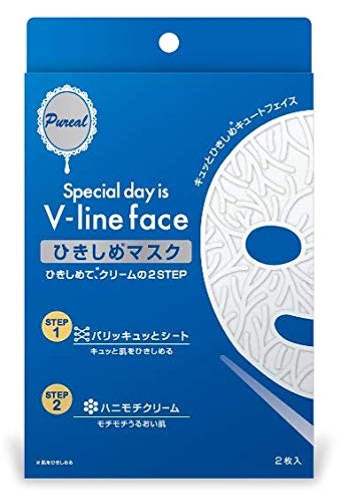 ニッケル電気実行するピュレア Vラインひきしめマスク2枚入 2個セット