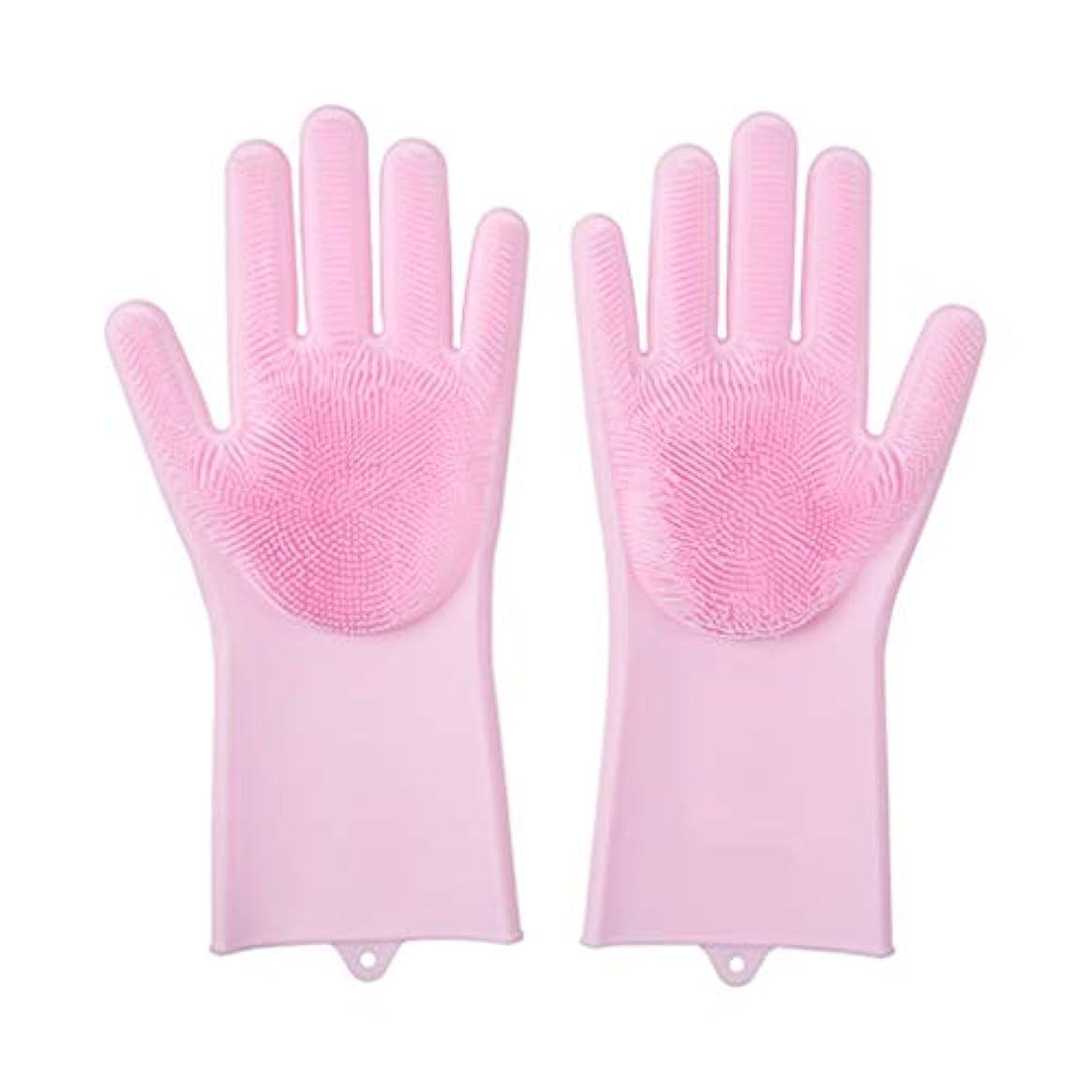 混乱させるインク注釈LIUXIN スクラバー付きシリコン食器洗い手袋多機能家事ゴム手袋13.5×32.5センチマルチカラーオプション ゴム手袋 (Color : Pink)
