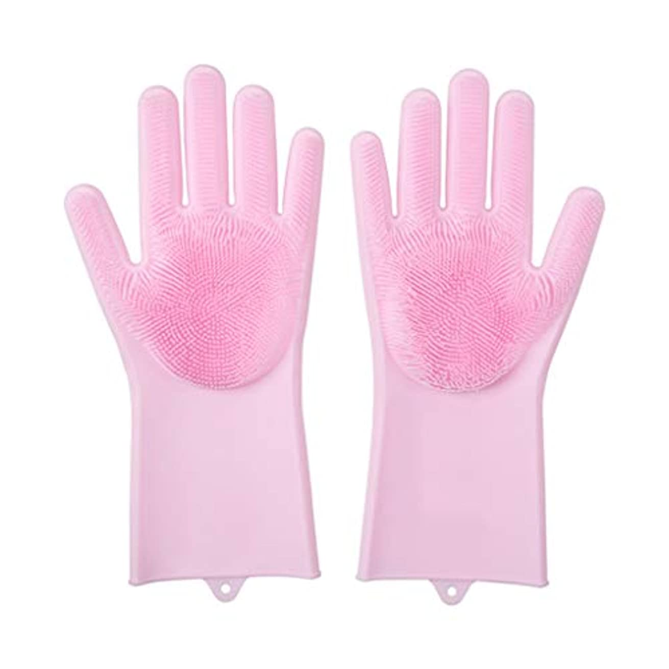 ペグルール解凍する、雪解け、霜解けLIUXIN スクラバー付きシリコン食器洗い手袋多機能家事ゴム手袋13.5×32.5センチマルチカラーオプション ゴム手袋 (Color : Pink)