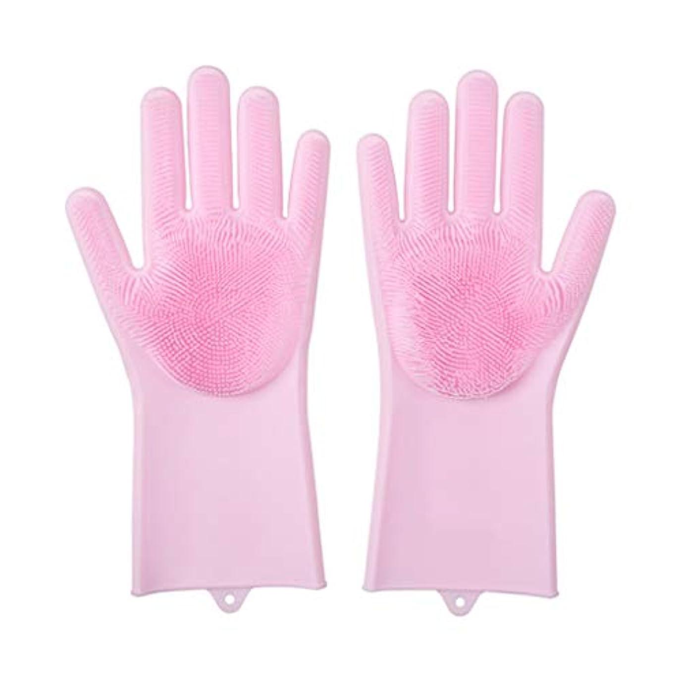 社会しっかり童謡LIUXIN スクラバー付きシリコン食器洗い手袋多機能家事ゴム手袋13.5×32.5センチマルチカラーオプション ゴム手袋 (Color : Pink)