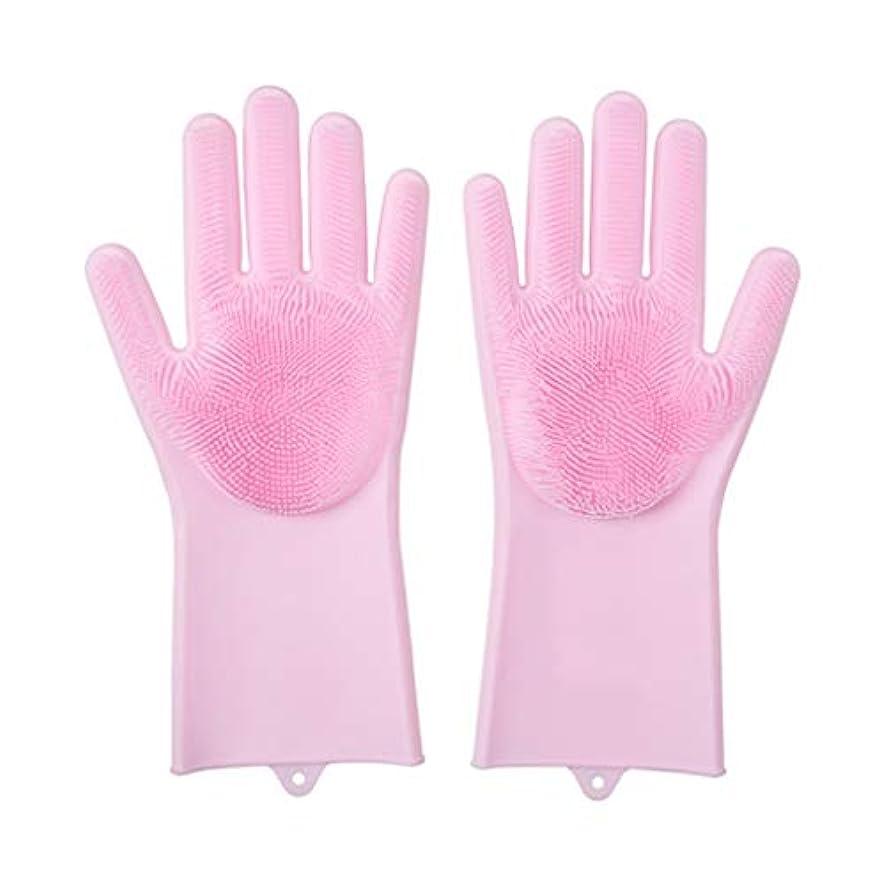 歩き回るシチリア放散するLIUXIN スクラバー付きシリコン食器洗い手袋多機能家事ゴム手袋13.5×32.5センチマルチカラーオプション ゴム手袋 (Color : Pink)