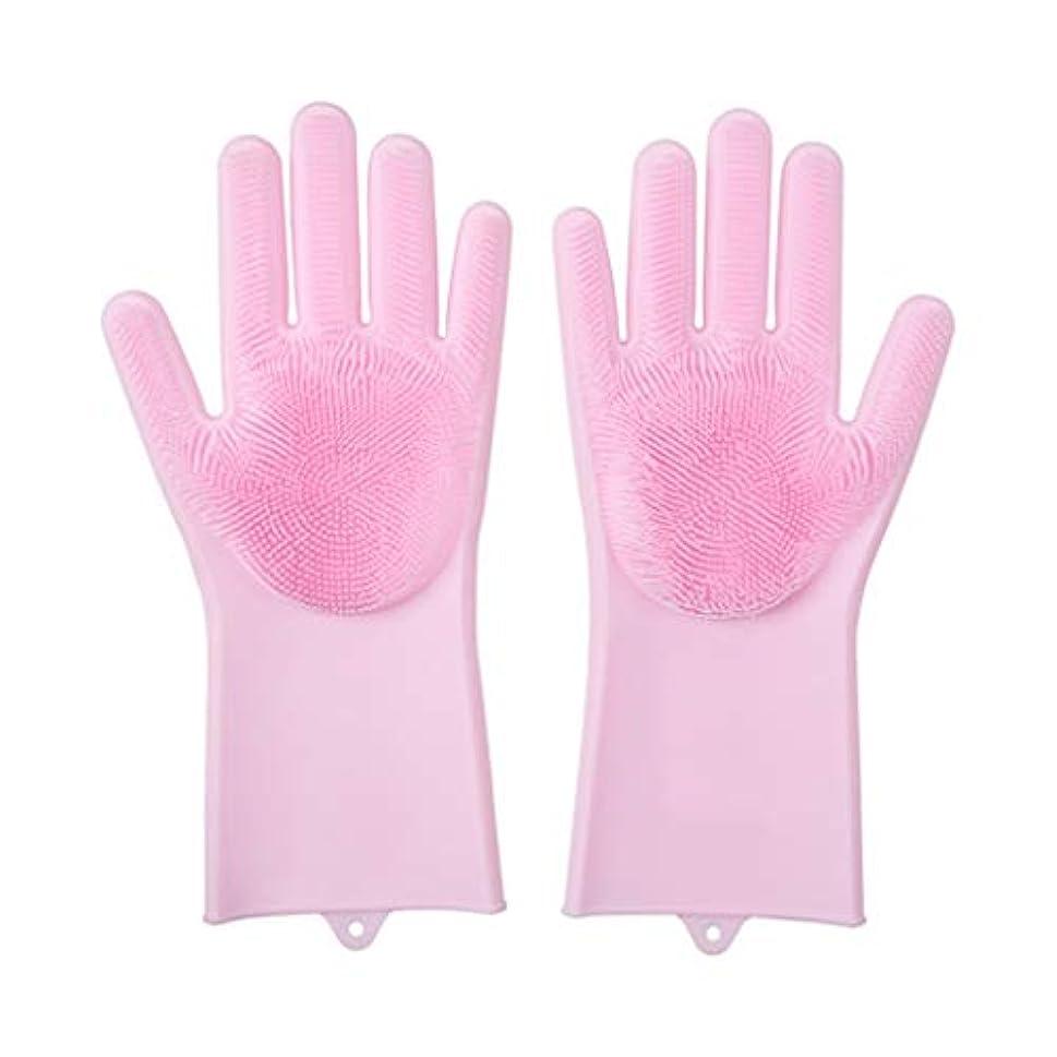 外交エンジン金銭的なLIUXIN スクラバー付きシリコン食器洗い手袋多機能家事ゴム手袋13.5×32.5センチマルチカラーオプション ゴム手袋 (Color : Pink)