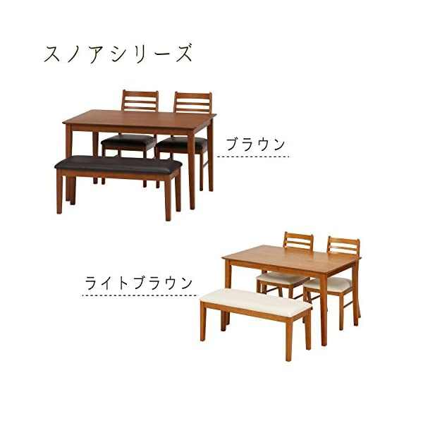不二貿易 ダイニングテーブル スノア 幅12...の紹介画像13