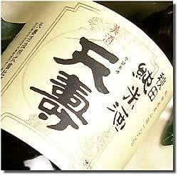 天壽 純米酒 1800ml (てんじゅ)
