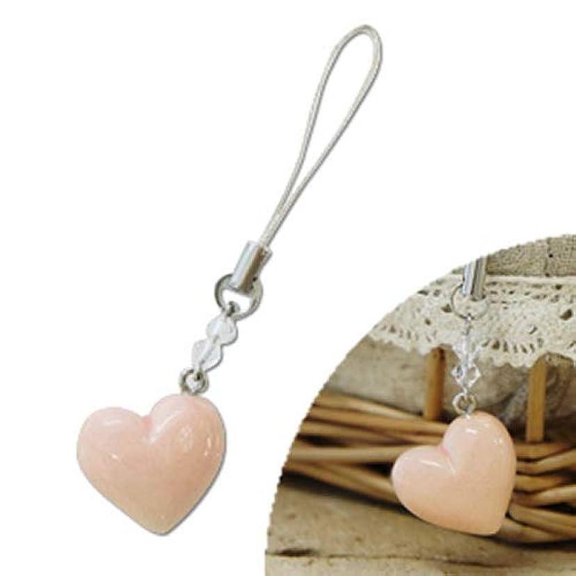 活力貸し手下向き京焼アロマストラップ PINK HEART(ピンクハート)