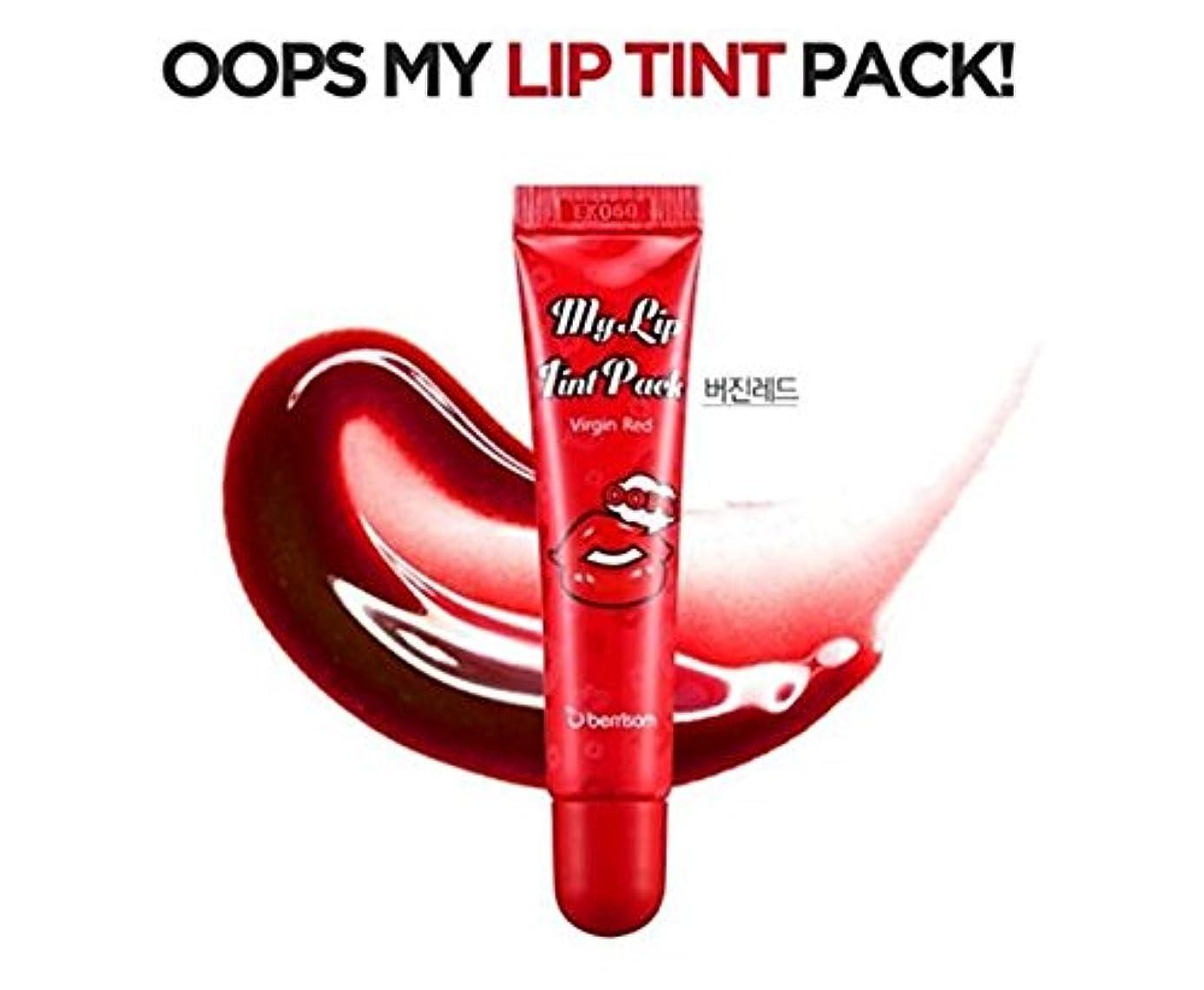 ラジエーター資金差別的(berrisom ベリサム) Oops! My Lip Tint Pack ウップス マイ リップ ティント パック バージンレッド(リアルレッド)