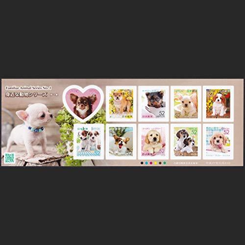 日本切手 2015年 身近な動物シリーズ 第1集 犬 52円