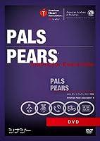 PALS / PEARS インストラクターエッセンシャル DVD  AHAガイドライン2015 準拠