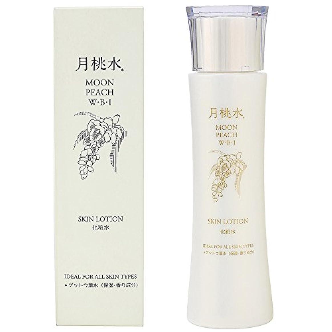 強度魅力引く化粧水 月桃水 無農薬栽培 MOON PEACH 200ml 敏感肌