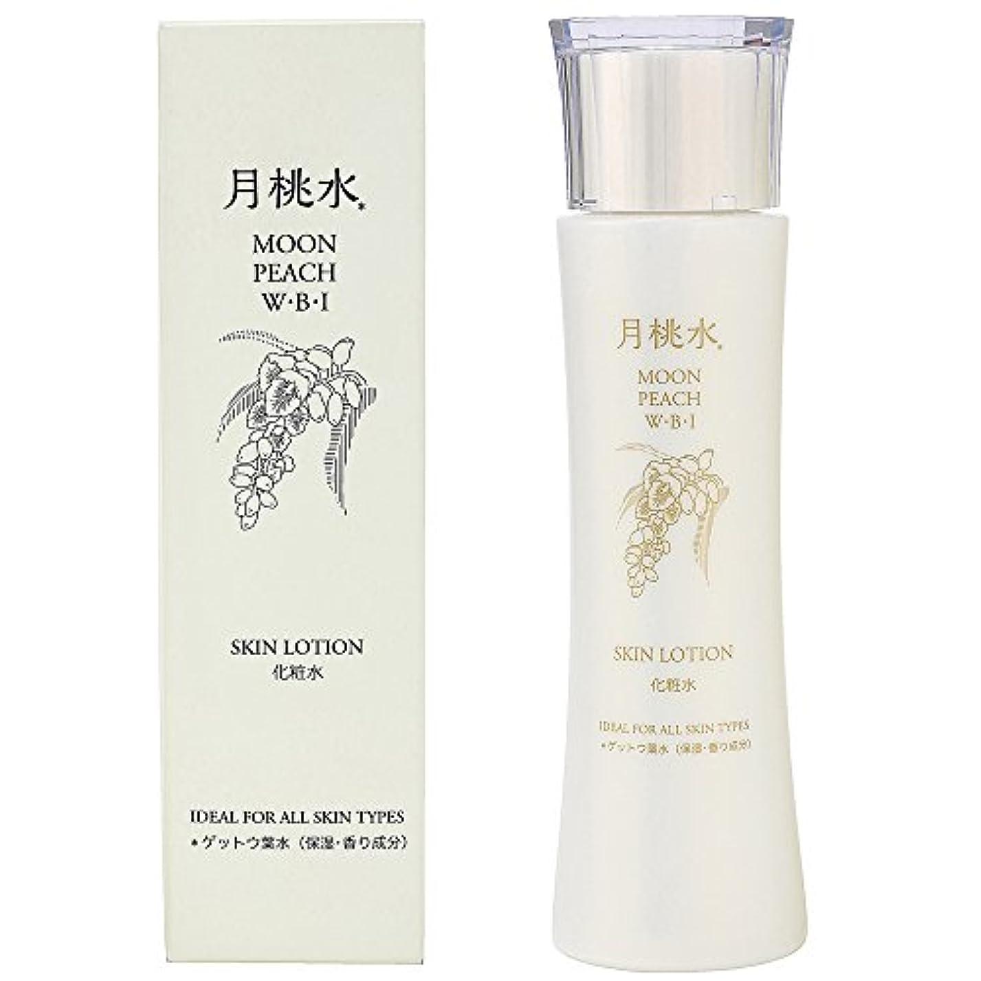 シマウマインシュレータ表面化粧水 月桃水 無農薬栽培 MOON PEACH 200ml 敏感肌
