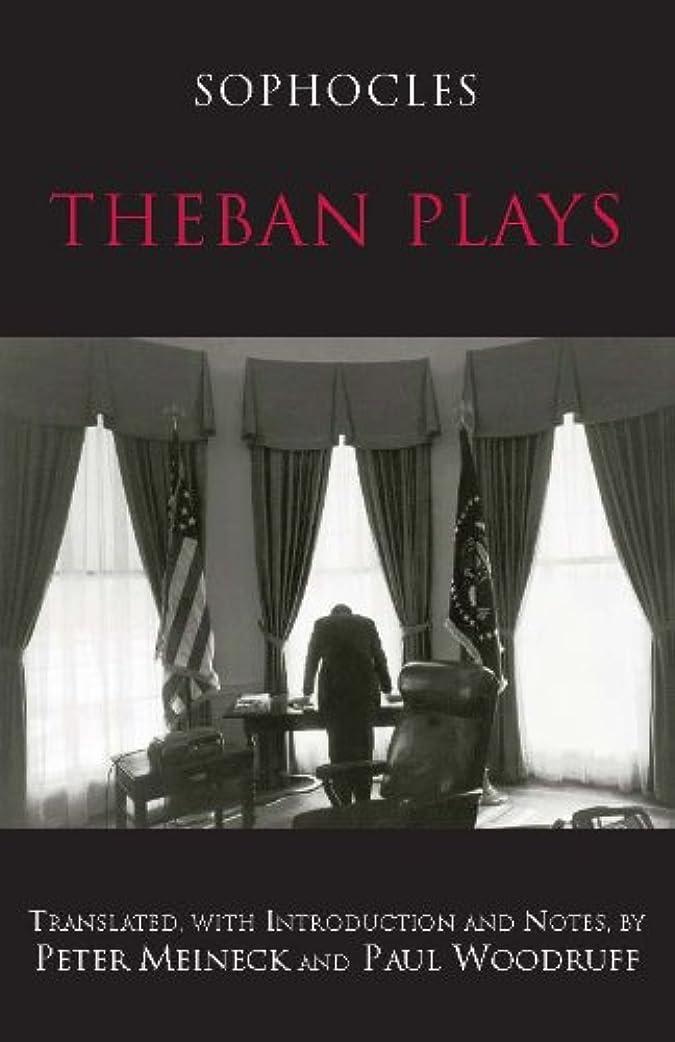 アルミニウム動作急襲Theban Plays (Hackett Classics) (English Edition)