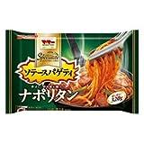 【12個】 冷凍パスタ ママー 金のスペシャリテ ソテースパゲティ ナポリタン 320g 日清