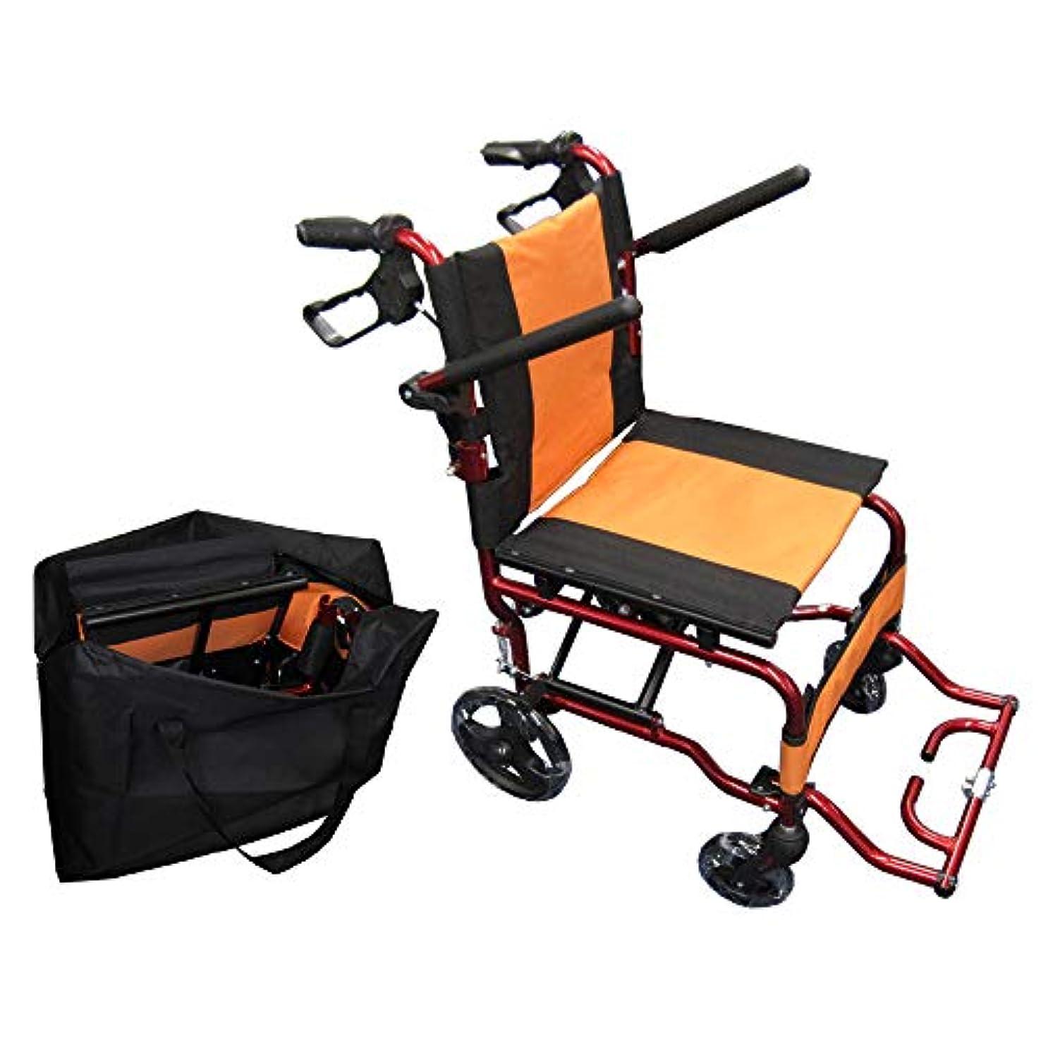 長方形モンキープロフィール【軽い?丈夫?コンパクト】 Nice Way4 軽量 折りたたみ式 車椅子 【座面幅約40cm】【介助ブレーキ付き】【アルミ製】【ノーパンクタイヤ】【頑丈】(オレンジ)