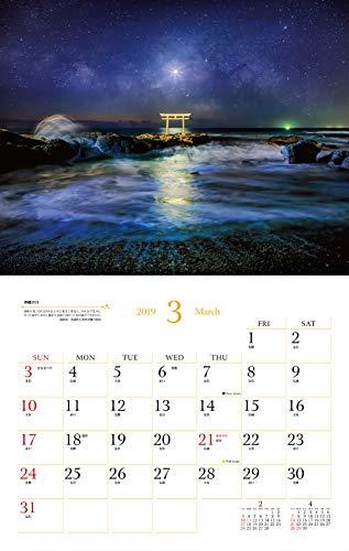 KAGAYA 奇跡の風景 CALENDAR 2019~天空からの贈り物~ (インプレスカレンダー2019)