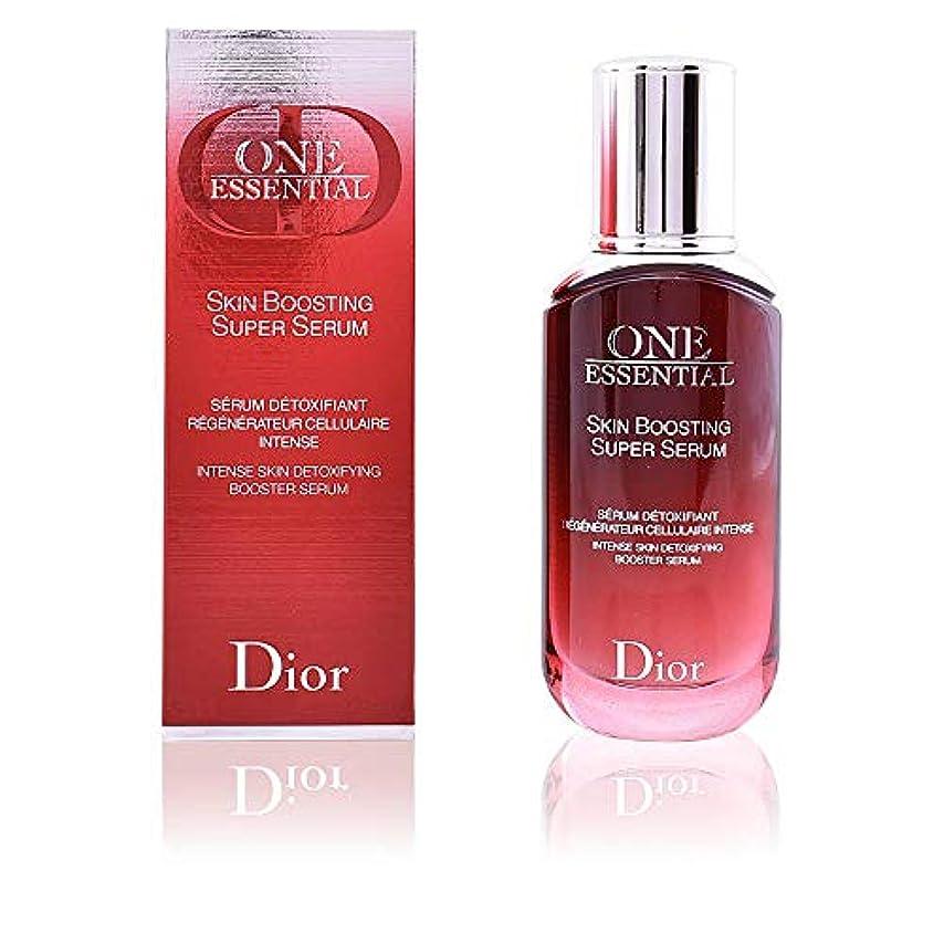騒々しいインデックス見捨てられたクリスチャンディオール One Essential Skin Boosting Super Serum 50ml/1.7oz並行輸入品