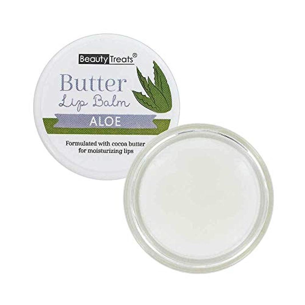作詞家強打哲学者(3 Pack) BEAUTY TREATS Butter Lip Balm - Aloe (並行輸入品)