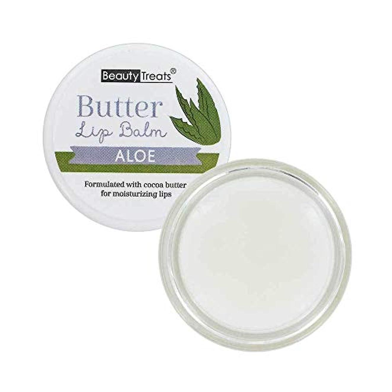 冷酷な退屈な迷路(3 Pack) BEAUTY TREATS Butter Lip Balm - Aloe (並行輸入品)