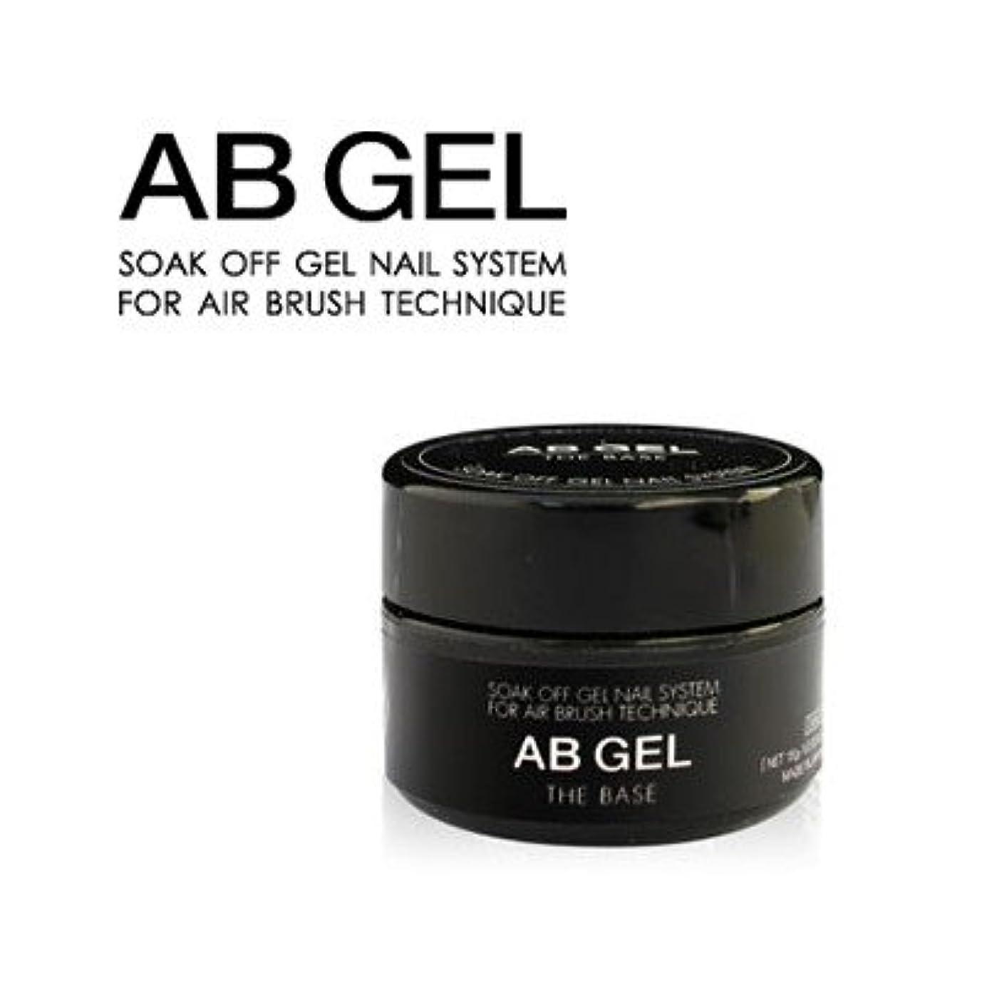 永遠の起きている複雑でないベースジェル ジェルネイル AB GEL THE BASE 15g