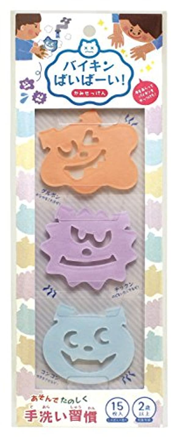 テニスシャトル間Dreams(ドリームズ) 紙せっけん バイキンばいばーい 日本製 15枚入り ブルー DGC31101