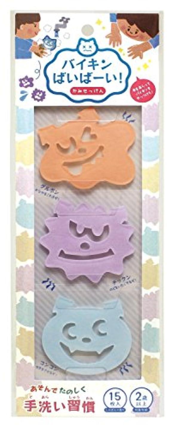 頬骨情熱バーベキューDreams(ドリームズ) 紙せっけん バイキンばいばーい 日本製 15枚入り ブルー DGC31101