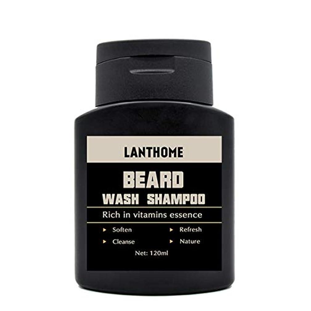 隔離するラショナル汚染OUNONA ラントホームビアードウォッシュシャンプーコンディショナーモイスチャライザービアクリーン液体ヘアビタミンエッセンスヘアケア栄養