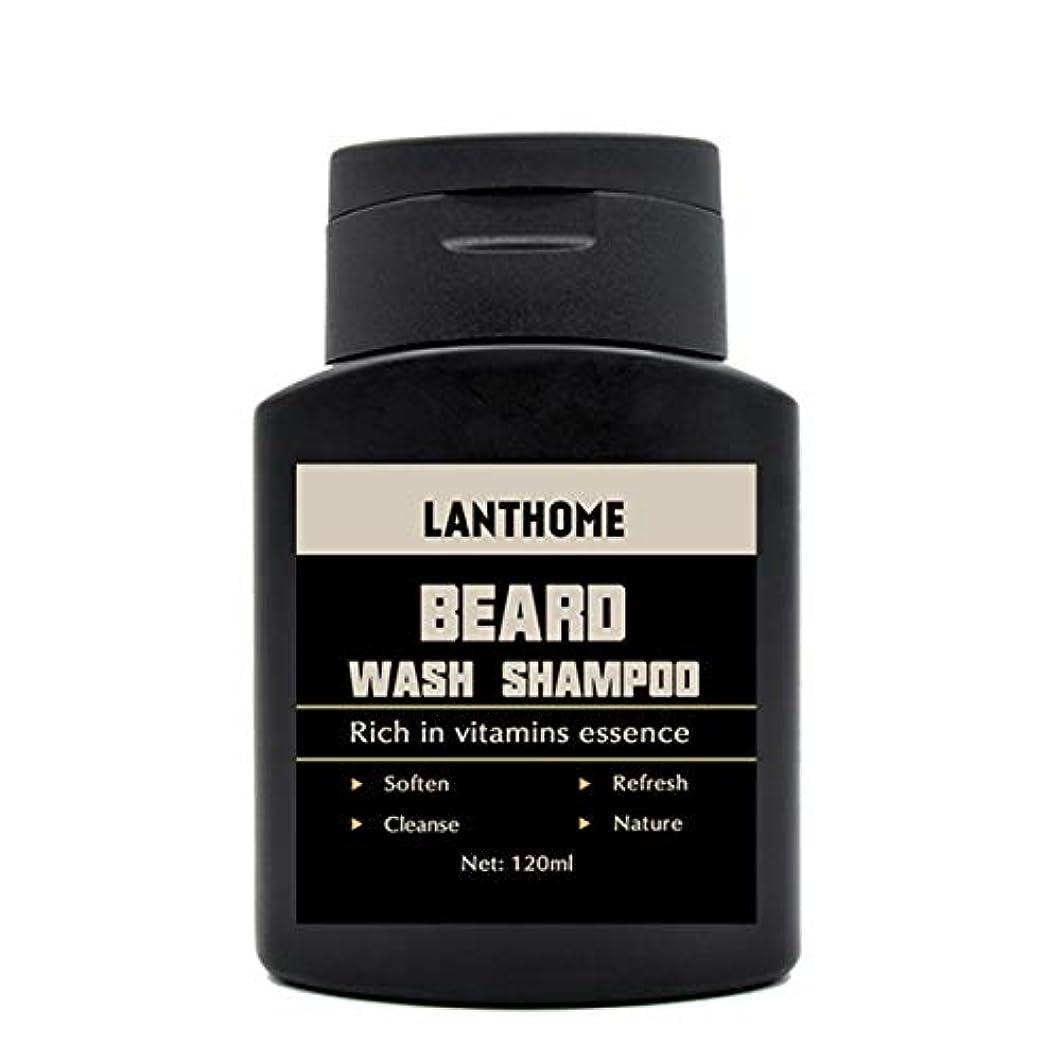 座標シリングが欲しいOUNONA ラントホームビアードウォッシュシャンプーコンディショナーモイスチャライザービアクリーン液体ヘアビタミンエッセンスヘアケア栄養