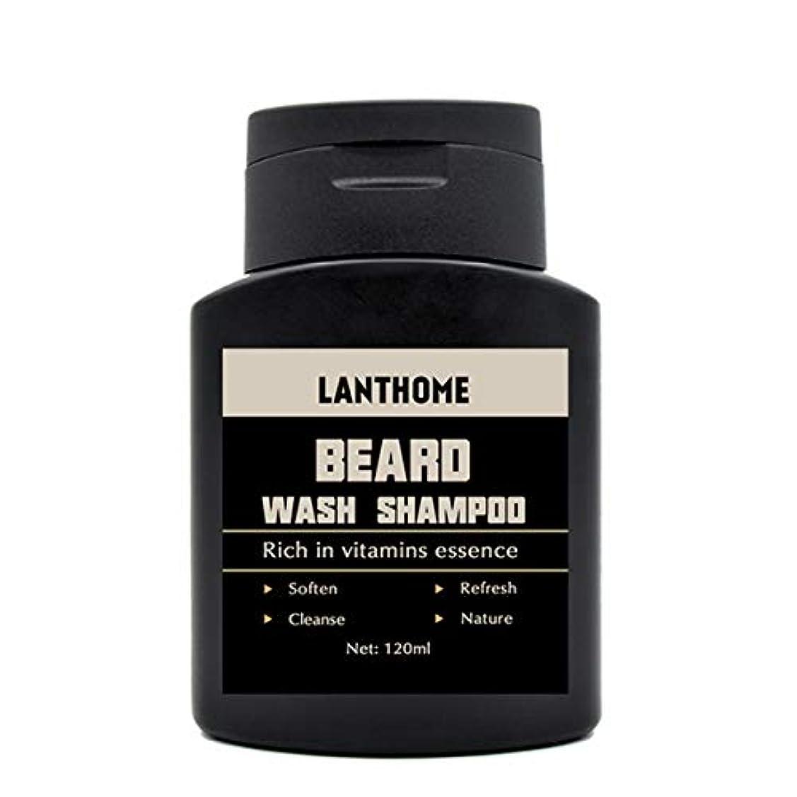 OUNONA ラントホームビアードウォッシュシャンプーコンディショナーモイスチャライザービアクリーン液体ヘアビタミンエッセンスヘアケア栄養