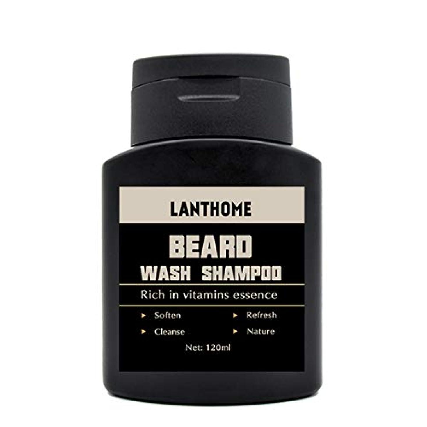 優しい弾力性のあるながらOUNONA ラントホームビアードウォッシュシャンプーコンディショナーモイスチャライザービアクリーン液体ヘアビタミンエッセンスヘアケア栄養