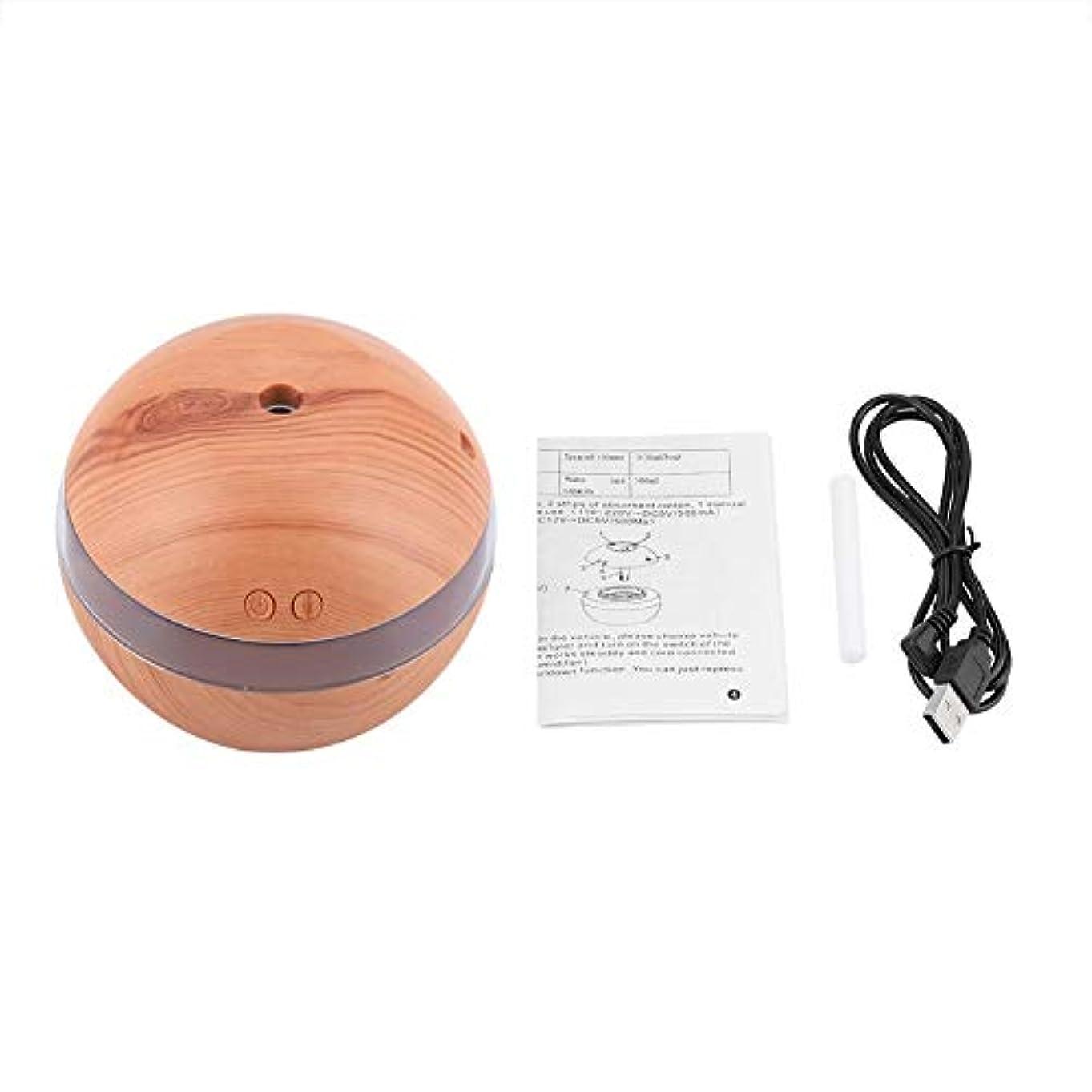 木製加湿器ディフューザー、300ml USBスーパーライトアロマセラピーエッセンシャルオイルアロマディフューザー、LEDライト付き(軽い木製)