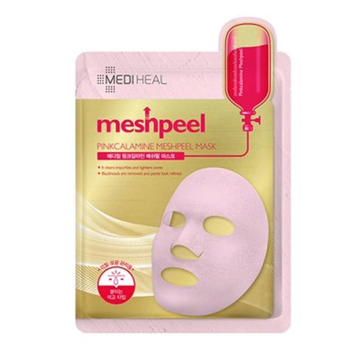 マーチャンダイザー肩をすくめる細部[New] MEDIHEAL Pinkcalamine Meshpeel Mask 17g × 10EA/メディヒール ピンク カラミン メッシュ ピール マスク 17g × 10枚