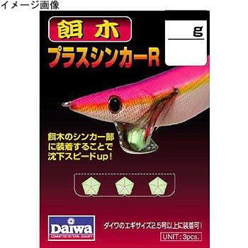 ダイワ餌木プラスシンカーR1.5gピンク