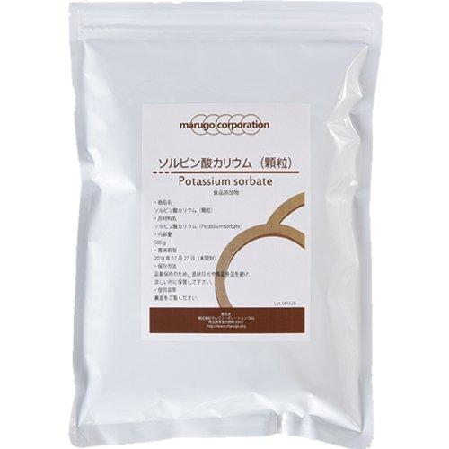 ソルビン酸カリウム(顆粒)500g 食品添加物グレード(食品)