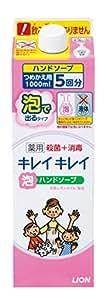 キレイキレイ 薬用 泡ハンドソープ シトラスフルーティの香り 詰め替え特大 1000ml(医薬部外品)
