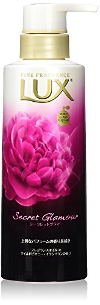 食品スロベニア靄ラックス ボディソープ シークレット グラマー ポンプ 350g (ワイルドピオニー?イランイランの香り)