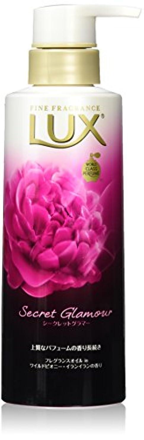 尽きる資格情報ブランデーラックス ボディソープ シークレット グラマー ポンプ 350g (ワイルドピオニー?イランイランの香り)