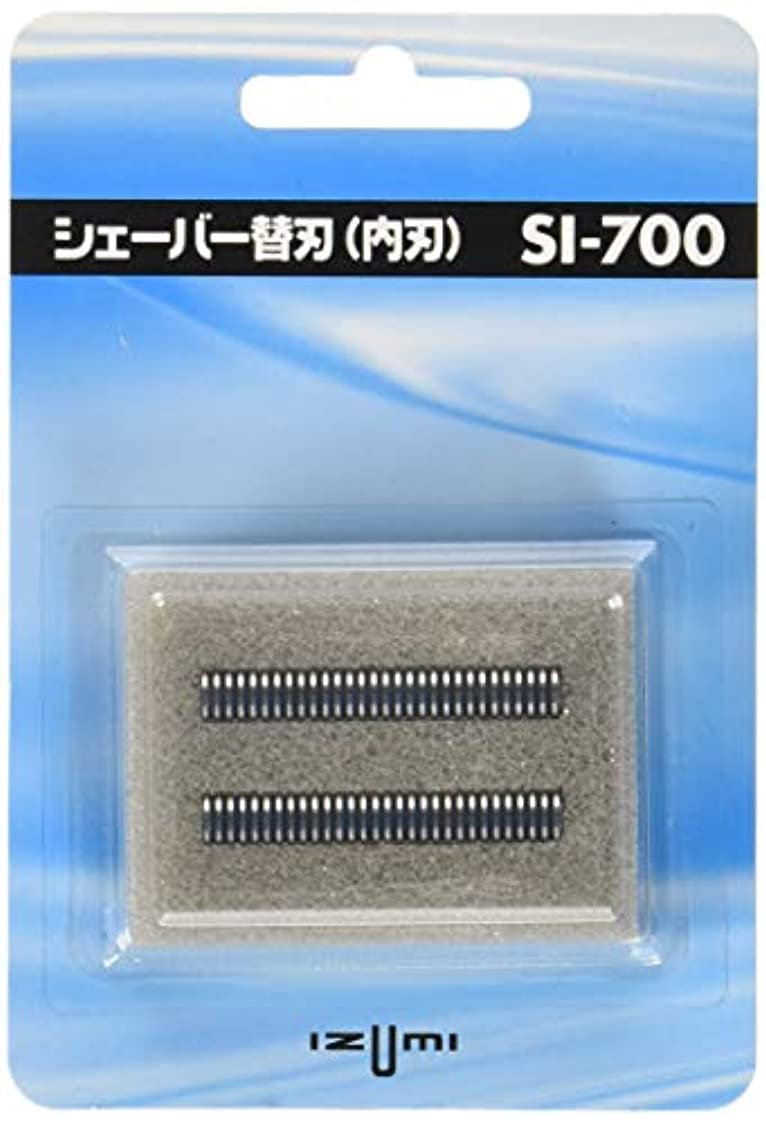 IZUMI 往復式シェーバーIZF-700用内刃 SI-700
