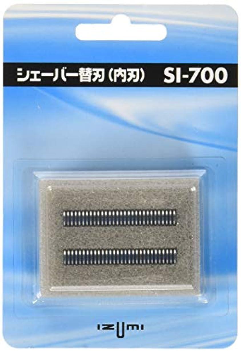 情熱的スプリットええIZUMI 往復式シェーバーIZF-700用内刃 SI-700