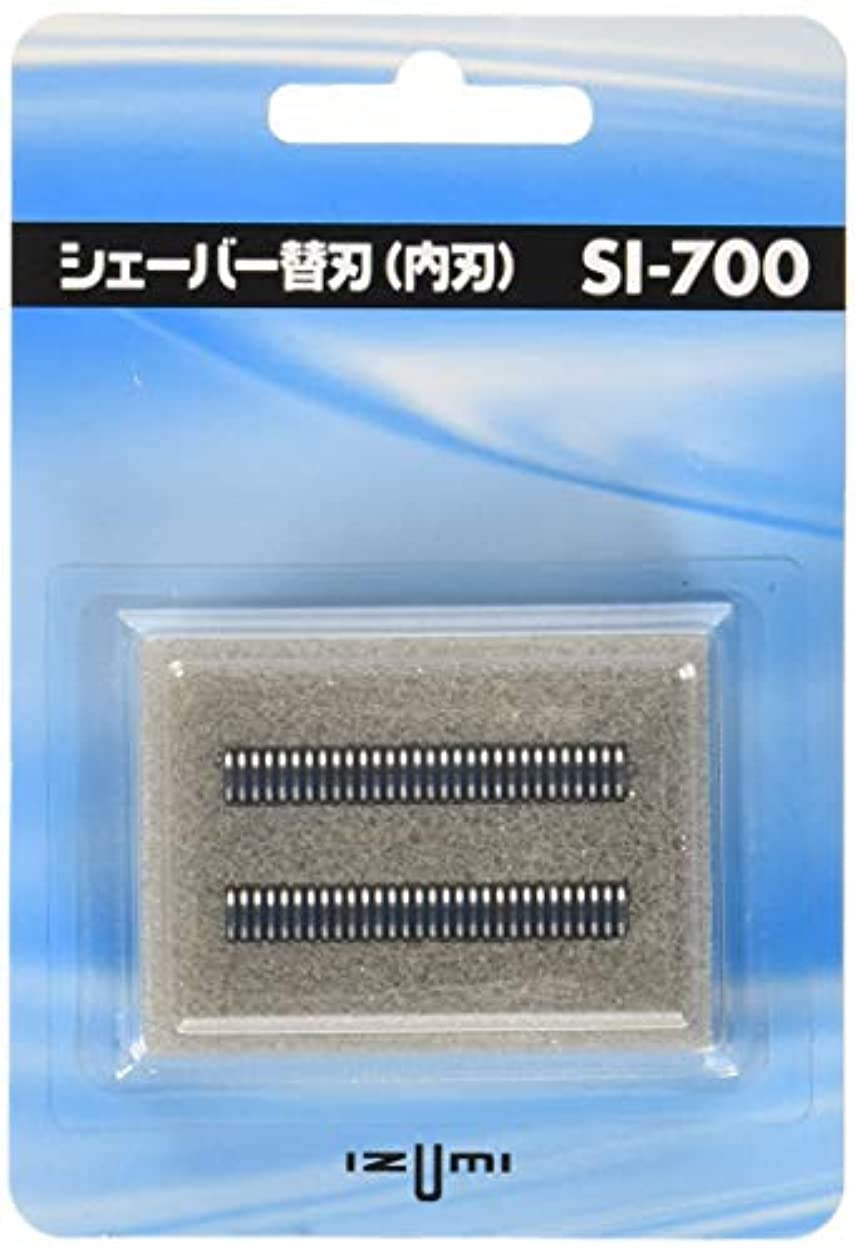 ルーム性差別熟達IZUMI 往復式シェーバーIZF-700用内刃 SI-700