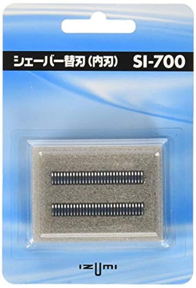 測るソーダ水プリーツIZUMI 往復式シェーバーIZF-700用内刃 SI-700