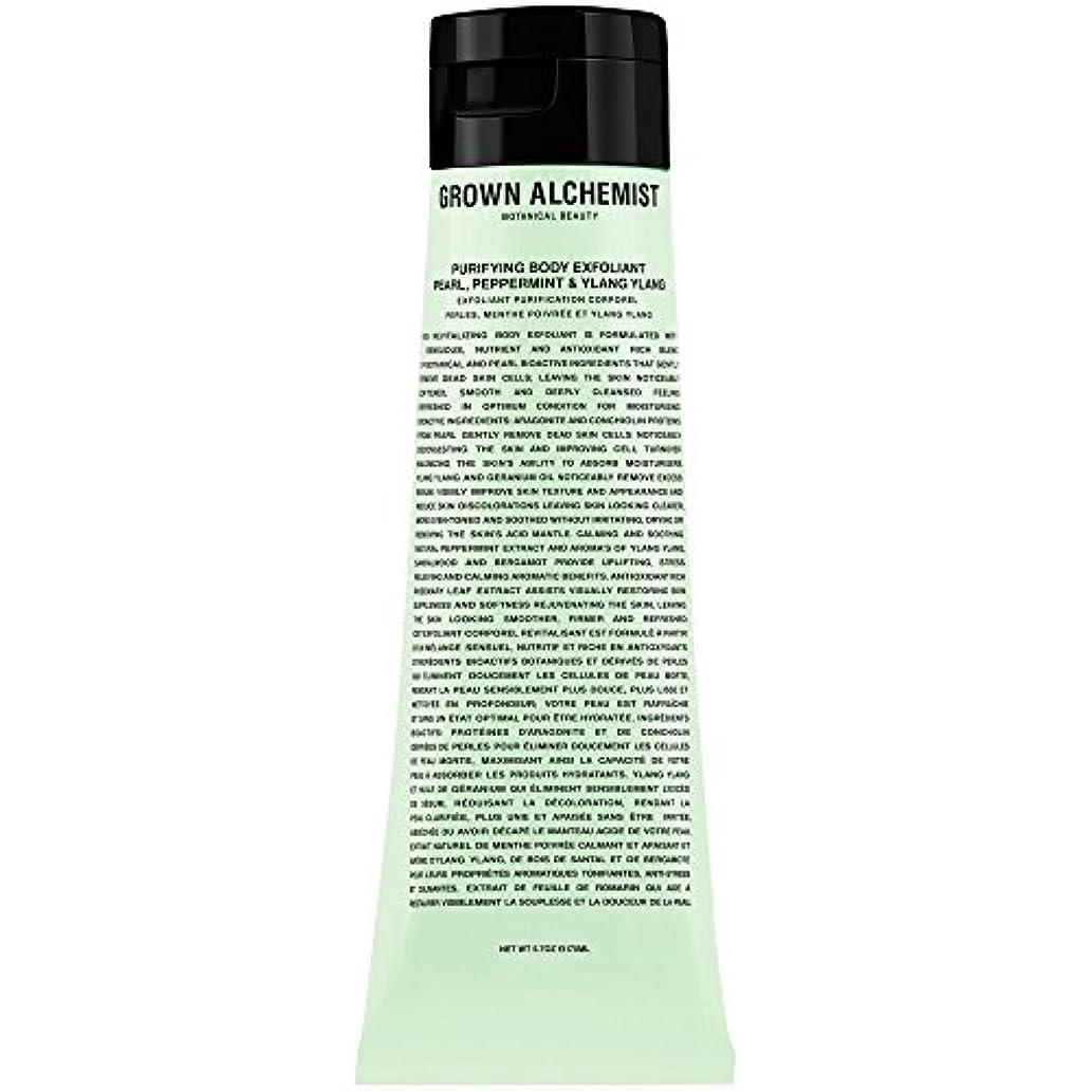 受賞石炭雑草成長した錬金術師浄化体剥脱真珠ペパーミント&イランイラン170ミリリットル (Grown Alchemist) (x2) - Grown Alchemist Purifying Body Exfoliant Pearl...