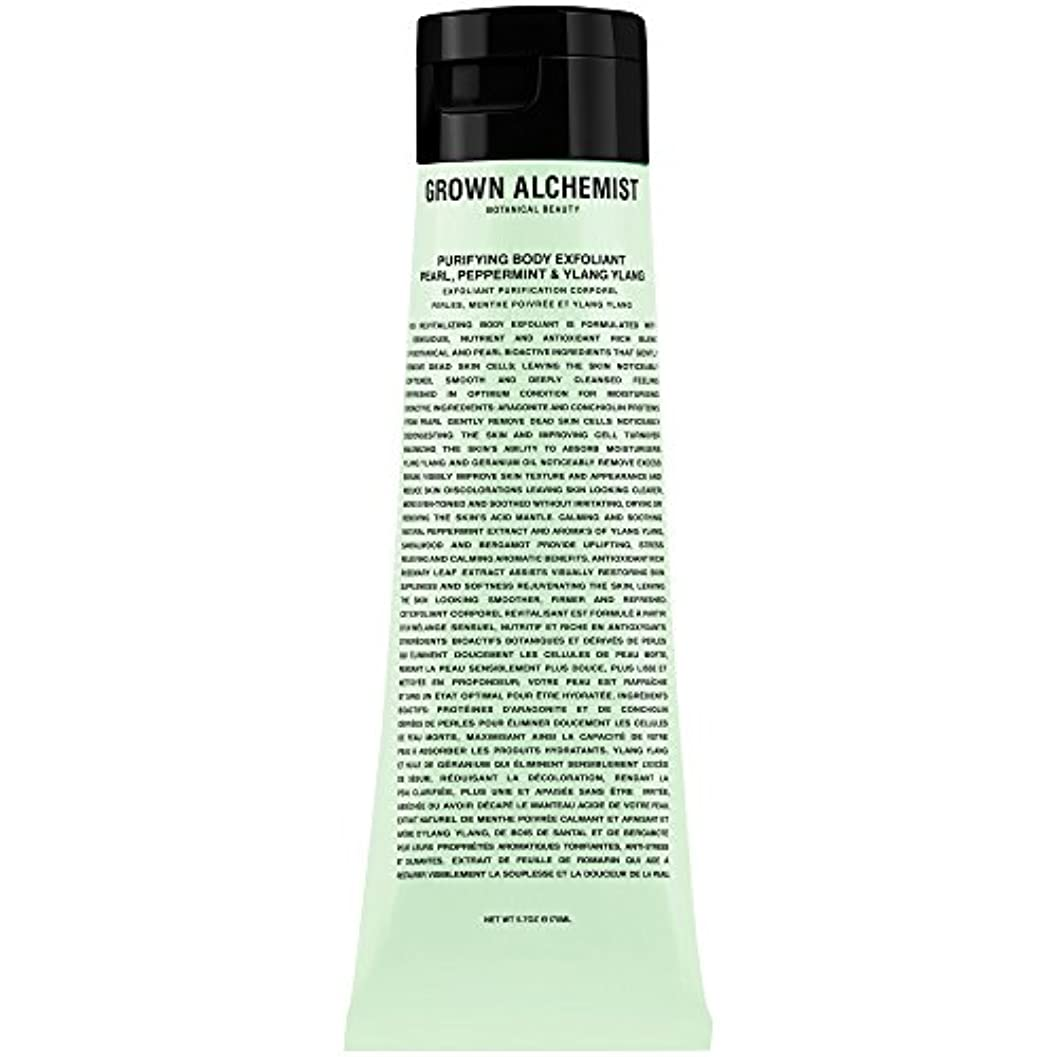 成長した錬金術師浄化体剥脱真珠ペパーミント&イランイラン170ミリリットル (Grown Alchemist) - Grown Alchemist Purifying Body Exfoliant Pearl Peppermint...