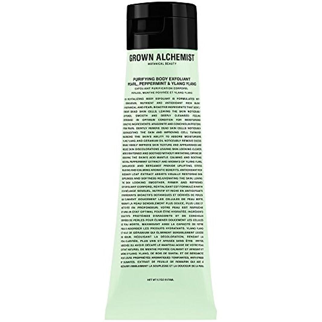 噴水できれば船乗り成長した錬金術師浄化体剥脱真珠ペパーミント&イランイラン170ミリリットル (Grown Alchemist) (x2) - Grown Alchemist Purifying Body Exfoliant Pearl...